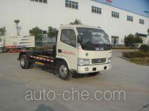 Huatong HCQ5041ZXXDFA detachable body garbage truck