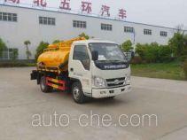 Huatong HCQ5042GXEBJ5 suction truck