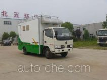 Huatong HCQ5042XCCGD5 food service vehicle