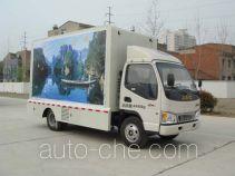 Huatong HCQ5042XXCHFC propaganda van