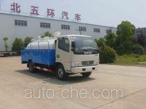 Huatong HCQ5045GQXE5 street sprinkler truck