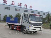 华通牌HCQ5049TQZB5型清障车