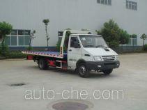 Huatong HCQ5050TQZNJ wrecker