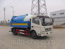 华通牌HCQ5070GQWE5型清洗吸污车