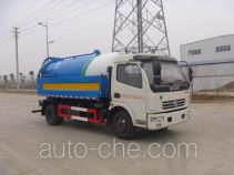 华通牌HCQ5070GQWDFA型清洗吸污车