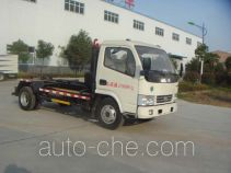 Huatong HCQ5070ZXXEQ5 detachable body garbage truck