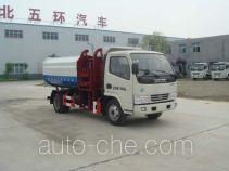 华通牌HCQ5070ZZZDFA型自装卸式垃圾车
