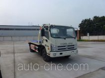 Huatong HCQ5071TQZBJ wrecker