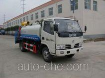 Huatong HCQ5071TSDDFA disinfection sprinkler/sprayer truck