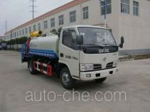 Huatong HCQ5071TSDDFA disinfection sprinkler/sprayer truck