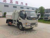 Huatong HCQ5073ZZZHFC self-loading garbage truck