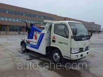 Huatong HCQ5075TQZDFA wrecker