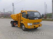 华通牌HCQ5075ZZZE5型自装卸式垃圾车