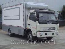 Huatong HCQ5080XCCDFA food service vehicle