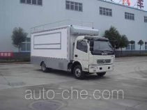 Huatong HCQ5080XCCDFA food service vehicle