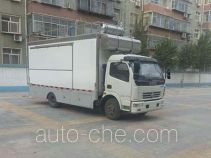 Huatong HCQ5081XCCDFA food service vehicle