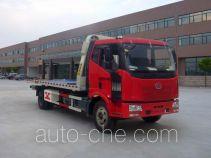 Huatong HCQ5083TQZCA wrecker