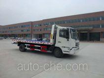 Huatong HCQ5087TQZDFL wrecker