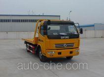Huatong HCQ5092TQZDFA wrecker