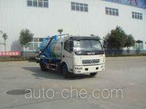 Huatong HCQ5111GXWE5 sewage suction truck