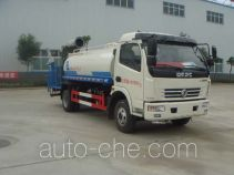 Huatong HCQ5111GPSDFA sprinkler / sprayer truck