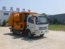 华通牌HCQ5120THBEQ5型车载式混凝土泵车