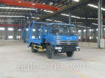 Huatong HCQ5120ZBSGKJ skip loader truck