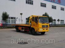 Huatong HCQ5123TQZDFL wrecker