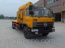 Huatong HCQ5128TQZX wrecker