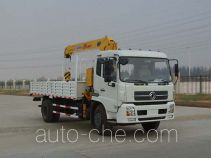 Huatong HCQ5141JSQTJ3 truck mounted loader crane