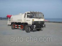 Huatong HCQ5160TDYE dust suppression truck