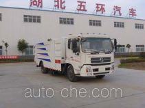 华通牌HCQ5160TXCDFL型吸尘车