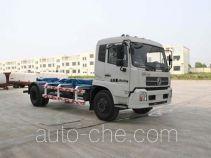 Huatong HCQ5161ZXXTJ detachable body garbage truck