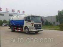 华通牌HCQ5162GXWB5型吸污车