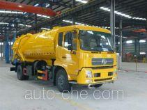 华通牌HCQ5165GQWDFL型清洗吸污车
