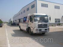 Huatong HCQ5165TQZDFL wrecker