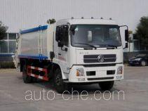 Huatong HCQ5165ZYSDFL garbage compactor truck