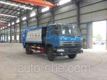 Huatong HCQ5165ZYSGJ garbage compactor truck