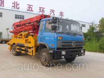华通牌HCQ5168THBEQ型混凝土泵车