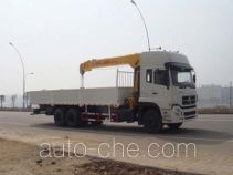 Huatong HCQ5250JSQT9 truck mounted loader crane