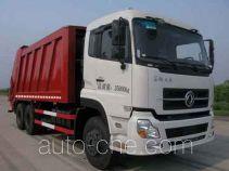 Huatong HCQ5250ZYSTL garbage compactor truck