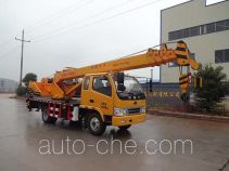 Chengxing HCX5070JQZ truck crane