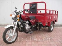 Haoda HD150ZH-2 cargo moto three-wheeler