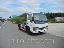 Jiezhijie HD5041ZXX detachable body garbage truck