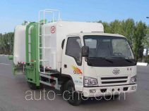 Jiezhijie HD5070TCAE food waste truck