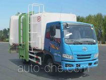 Jiezhijie HD5100TCAE food waste truck