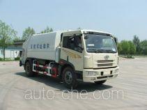 Jiezhijie HD5161ZYS garbage compactor truck