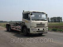 Jiezhijie HD5250ZXX detachable body garbage truck