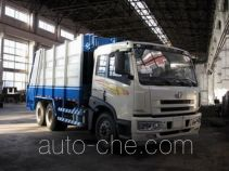 Jiezhijie HD5250ZYS garbage compactor truck