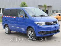 Fengchao HDF5020XXY box van truck